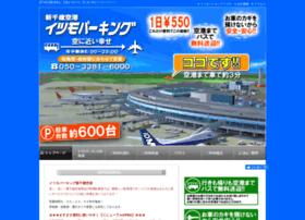 Chitose-p.co.jp thumbnail