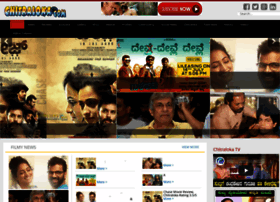 Chitraloka.com thumbnail