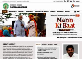 Chittoor.ap.gov.in thumbnail