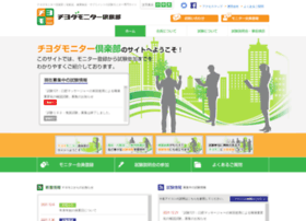 Chiyo-moni.com thumbnail