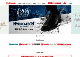 Chiyodagrp.co.jp thumbnail