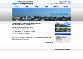 Chiyodakenko.co.jp thumbnail