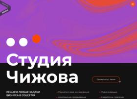 Chizhov.io thumbnail