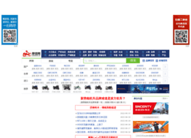 Chmotor.cn thumbnail