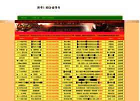 Chnlung.cn thumbnail
