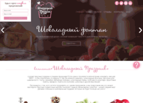 Chocolate-holiday.com.ua thumbnail