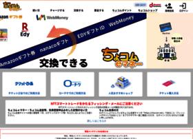 Chocom.jp thumbnail