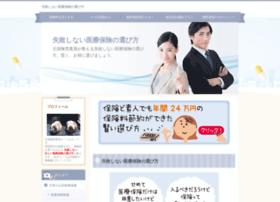 Choice-medical-insurance.net thumbnail