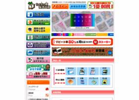 Chokotto.jp thumbnail