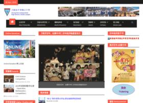 Chonghwakl.edu.my thumbnail