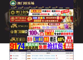 Chongyu56.cn thumbnail