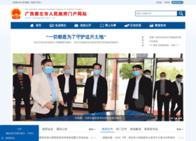 Chongzuo.gov.cn thumbnail