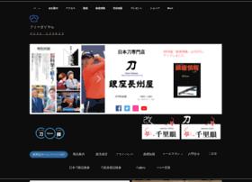 Choshuya.co.jp thumbnail