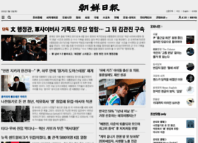 Chosun.com thumbnail
