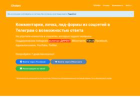 Chotam.ru thumbnail