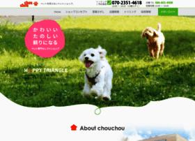 Chou-chou.co.jp thumbnail