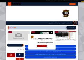 Choufnews360.club thumbnail