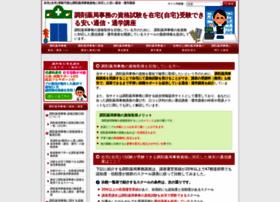 Chouzai-jimu.info thumbnail