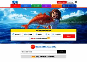 Chowari.jp thumbnail