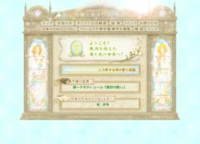 Christ-ch.or.jp thumbnail