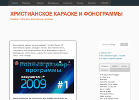 Christiankaraoke.ru thumbnail
