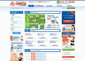 Christy.co.jp thumbnail