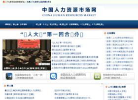 Chrm.gov.cn thumbnail
