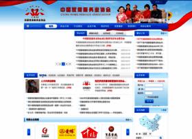 Chsa.com.cn thumbnail