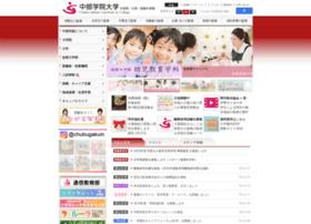 Chubu-gu.ac.jp thumbnail