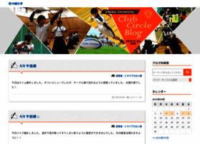 Chubu-univ.jp thumbnail