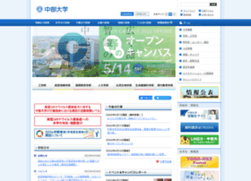 Chubu.ac.jp thumbnail