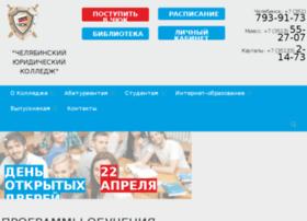 Chuc.ru thumbnail