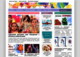 Chudodej.ru thumbnail
