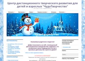 Chudotvorchestvo.ru thumbnail