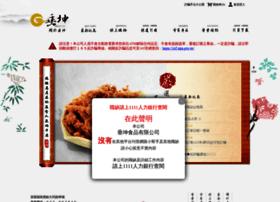 Chuei-kun.com.tw thumbnail