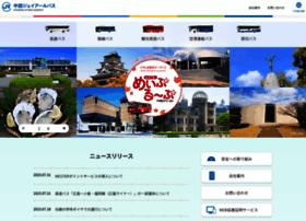 Chugoku-jrbus.co.jp thumbnail