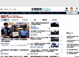 Chugoku-np.co.jp thumbnail
