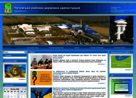 Chuguevrda.gov.ua thumbnail