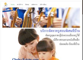 Chula-tutors.com thumbnail