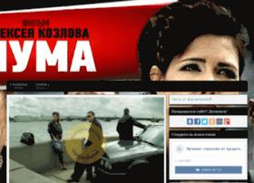 Chuma-online.net thumbnail