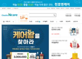 Chunho.net thumbnail