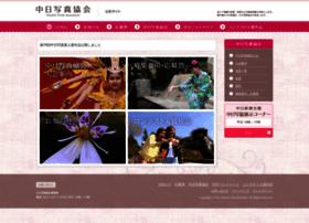 Chunichishasinkyoukai.jp thumbnail