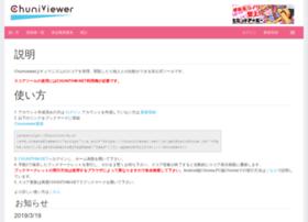 Chuniviewer.net thumbnail