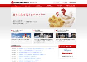 Chunky.co.jp thumbnail