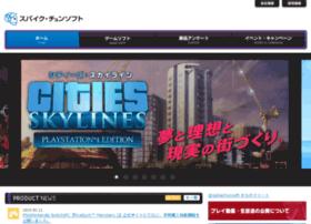 Chunsoft.co.jp thumbnail