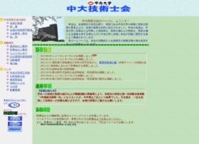Chuo-u-pej.org thumbnail