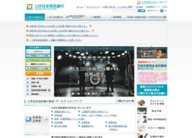 Chuomitsui.co.jp thumbnail