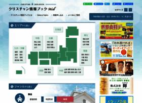Church-info.jp thumbnail