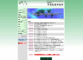 Chuseiken.or.jp thumbnail