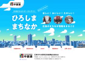 Chushinren.jp thumbnail